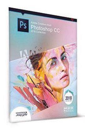 تصویر PhotoShop Coll 2018 + cc نوين پندار