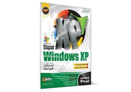 تصویر Super Windows XP SP3  نوین پندار