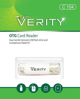 تصویر ریدر و OTG  Verity  C104