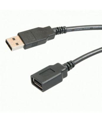 تصویر کابل افزایش طول USB TP-link  1.5m