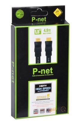 تصویر کابل HDMI Pnet   1.5m فلت پک دار