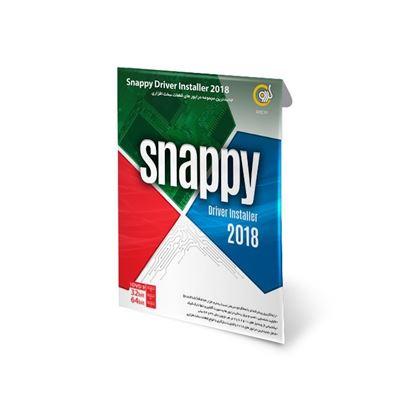 تصویر Snappy Driver Installer 2018 گردو