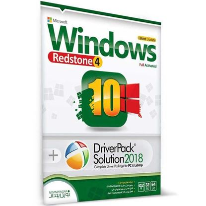 تصویر به همراه درایور پک  Super Windows 10   32 & 64bit Redstone4 نوین پندار