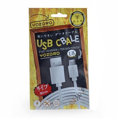 تصویر کابل فست Yozoro U8 Micro Usb