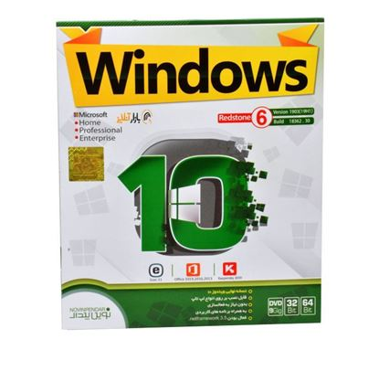 تصویر  (Windows 10 Build Redstone 6 + Antivirus 9G (32&64Bit نوین پندار